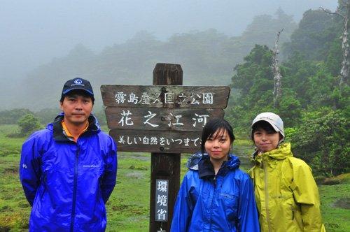 2010-080912-okyaku-m2