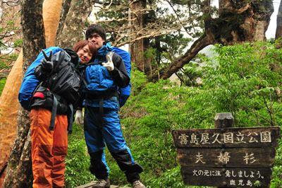 okyakuyamamoto20090324s1