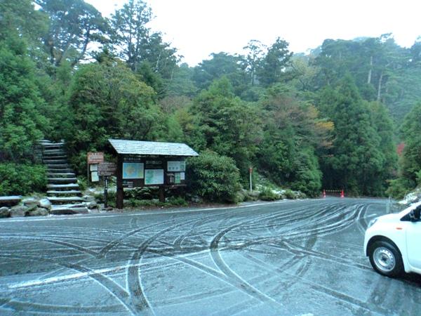 yukinoyodogou