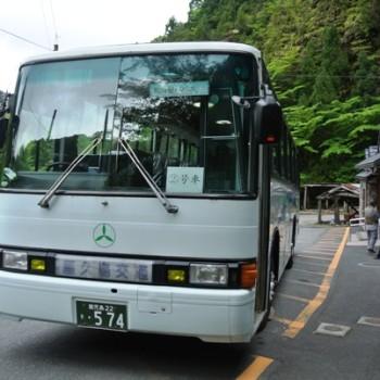 2014年 縄文杉・荒川登山バス情報